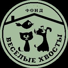 Лого Веселые хвосты